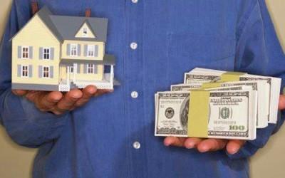 Изображение - Способы снижения кадастровой стоимости недвижимости Foto-6-13
