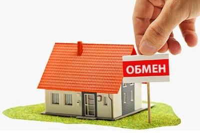 Изображение - Возможно ли разменять неприватизированную квартиру порядок обмена муниципального жилья в 2019 году Foto-1-6