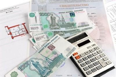Изображение - Кадастровая справка о кадастровой стоимости квартиры Foto-3-8