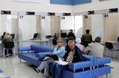 Изображение - Кадастровая справка о кадастровой стоимости квартиры Foto-5-11