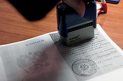 Изображение - Как и при каких обстоятельствах можно оформить договор дарения по доверенности Foto-5-2