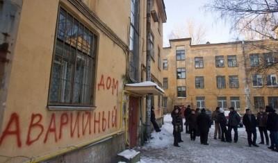 Как выселить соседей из квартиры коммунальной общежития сдаваемой приватизированной