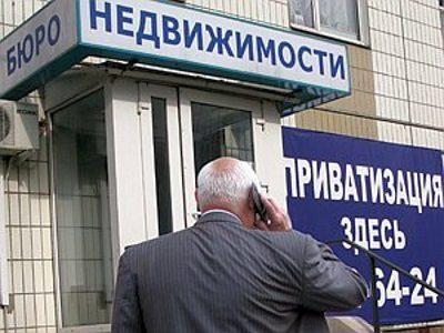 Изображение - Нужна ли приватизация кооперативной квартиры Ponyatie_kooperativnogo_zhilya_1_13115334-400x300