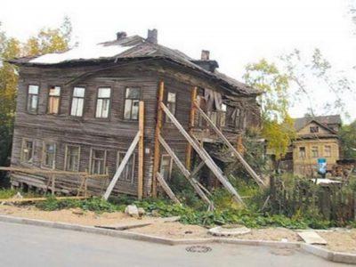 Если переселяют из аварийного жилья а квартира не приватизирована