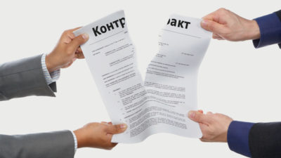 Как узнать, составлен ли такой договор на собственность?