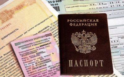 Нужен ли паспорт при возврате товара по банковской карте