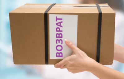 Образец бланка возврата товара от покупателя